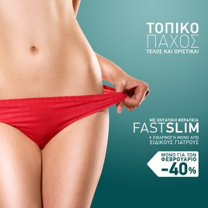 Neotis topikopaxos discount 02 2020 1200x1200 fb